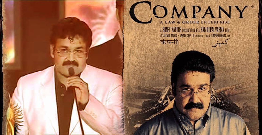 Mohanlal Awards List and Nominations | National Awards