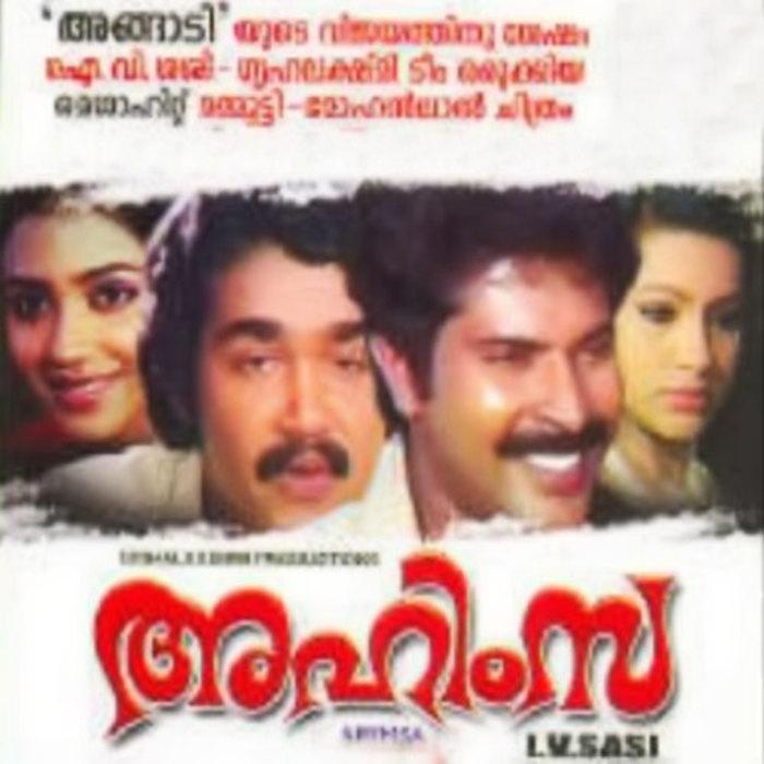 Avatar 2 Full Movie Watch Online: Ayyappanum Vavarum Malayalam Movie : Mouna Poratam Telugu