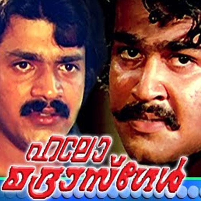 kuyiline thedi malayalam mp3 free download