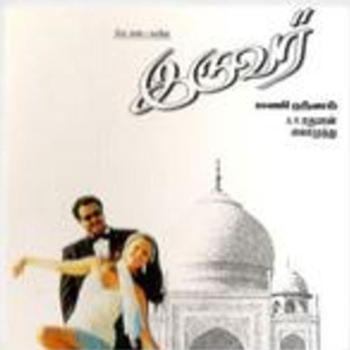 Mohanlal Tamil Movies List | Mohanlal Tamil Films
