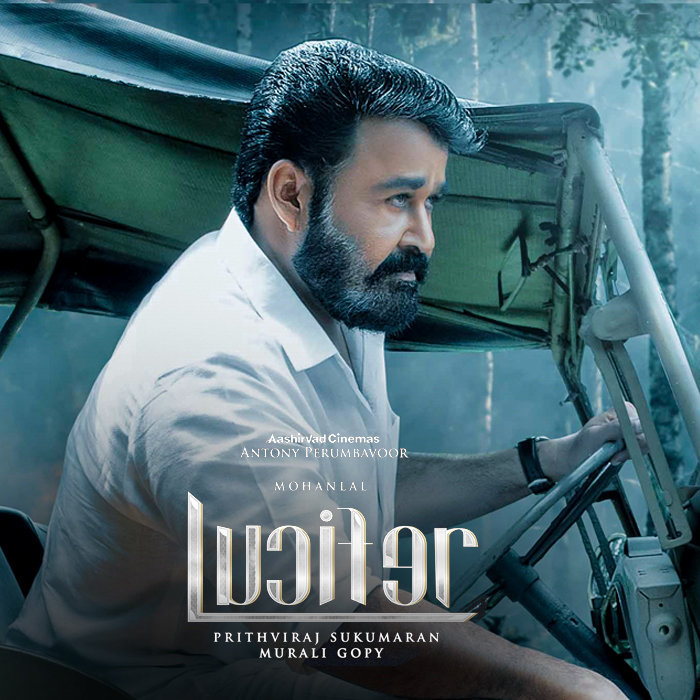 Mohanlal Movies List | Mohanlal Filmography - The Complete Actor