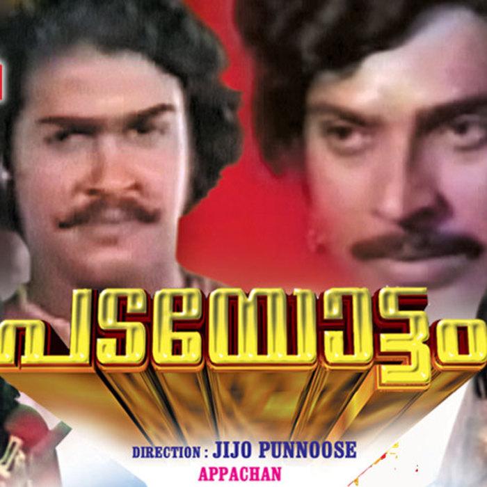 Himavahini Malayalam Full Movie Matlab 3d Plot Tools