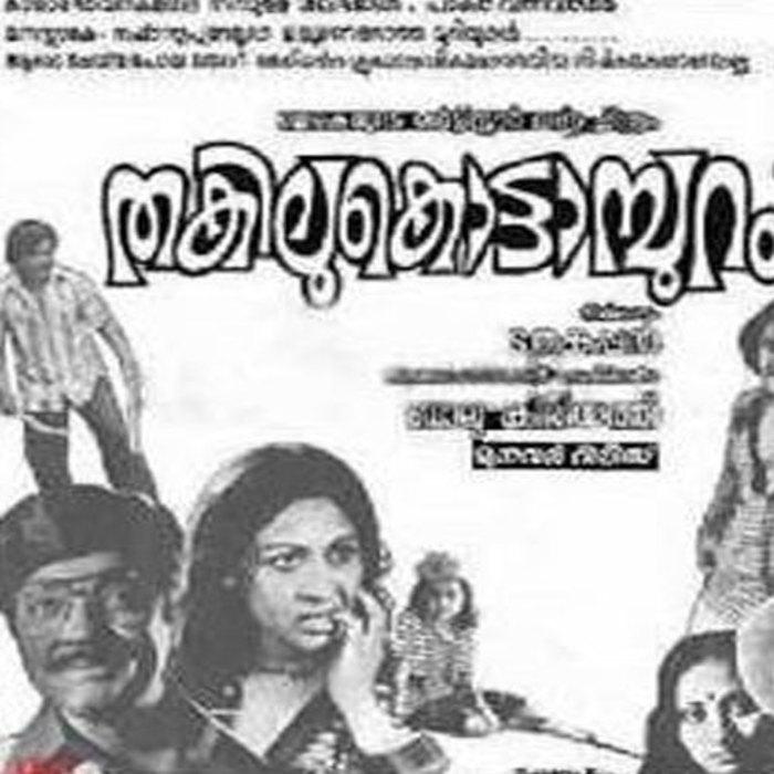 Mohanlal Malayalam Movies List Mohanlal Malayalam Films